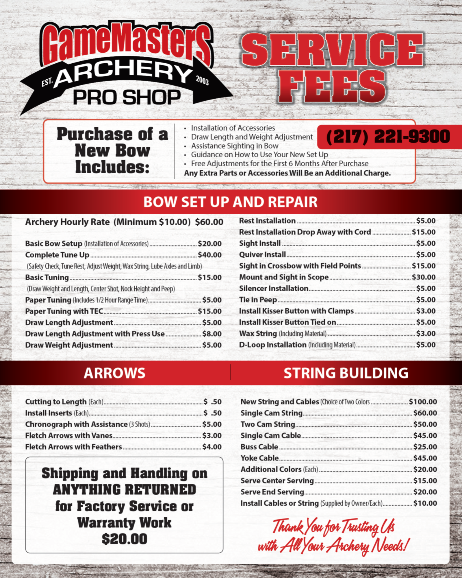 archery-fee-s.png
